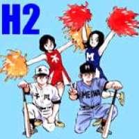 Аниме - H2