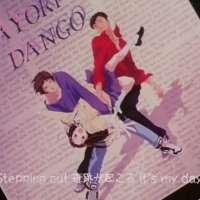 Аниме - Hana Yori Dango