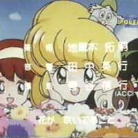 Аниме - Hana no Mahou Tsukai Marybell