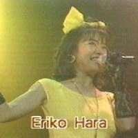 Люди - Hara Eriko