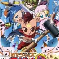 Аниме Hatara Kids Mai Ham Gumi