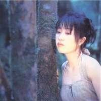 Люди - Hayashibara Megumi
