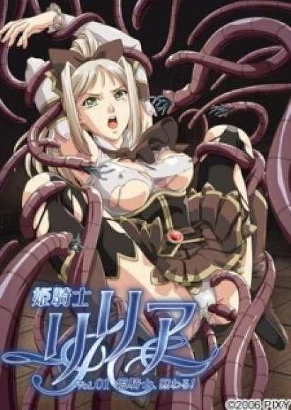 http://www.animeinfo.ru/img/Himekishi_Lilia_Airing-95307-36344-3.jpg