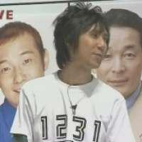 Люди Hirakawa Daisuke