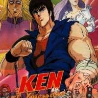 Аниме - Hokuto no Ken