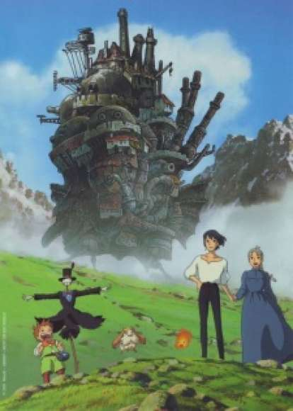 ����� - Howl s Moving Castle