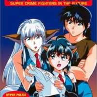 Аниме - Hyper Police