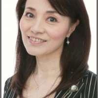 Люди Ikura Kazue