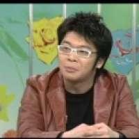 Люди - Itou Kentarou