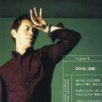 Люди - Iwata Mitsuo