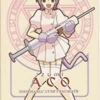 Персонажи - Izumi Ako