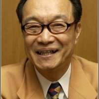 Люди - Kamiya Akira