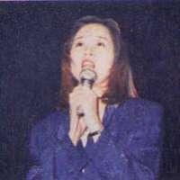 Люди - Katsuki Masako