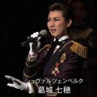 Люди - Katsuragi Nanaho
