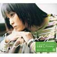 Люди - Kawasumi Ayako