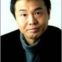 Люди - Kikuchi Masami