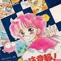 Аниме - Kingyo Chuuihou!
