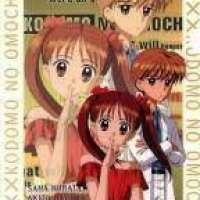 Аниме Kodomo no Omocha (TV)
