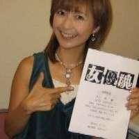 Люди - Koorogi Satomi