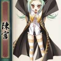 Персонажи Koudai Chinkyuu