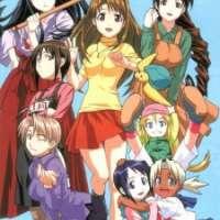 Аниме - Love Hina
