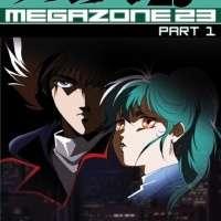 Аниме Megazone 23