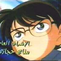 Аниме - Meitantei Conan