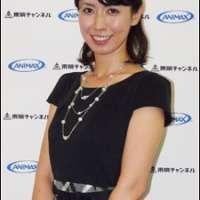 Люди - Mitsuishi Kotono