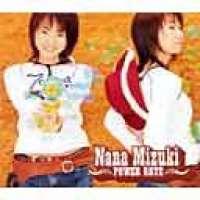 Люди - Mizuki Nana