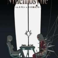 Аниме - Mnemosyne - Mnemosyne no Musume-tachi
