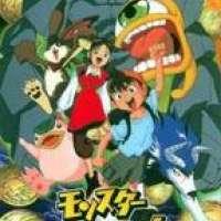 Аниме Monster Farm