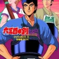 Аниме Musashi no Ken