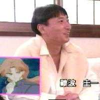 Люди - Nanba Keiichi