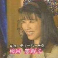 Люди - Neya Michiko