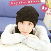 Люди - Ohara Sayaka