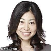 Люди - Okamura Akemi