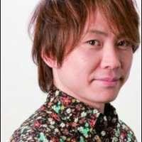 Люди Okiayu Ryotaro