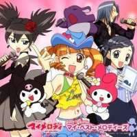 Аниме Onegai My Melody