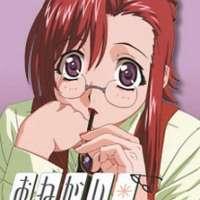 Аниме Onegai Teacher OVA
