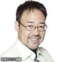 Люди - Ookawa Tooru