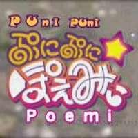Аниме - Puni Puni Poemii