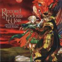 Аниме Record of Lodoss War: Chronicles of the Heroic Knight