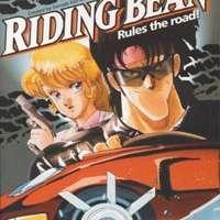 Аниме - Riding Bean