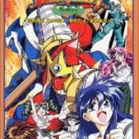 Аниме - Sailor Victory