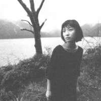 Люди - Sakamoto Maaya