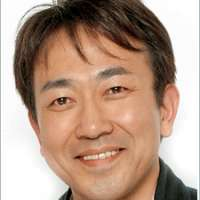 Люди - Seki Toshihiko