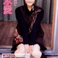 Люди - Shimizu Ai