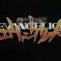 Аниме - Shinseiki Evangelion