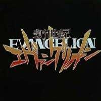 Аниме Shinseiki Evangelion