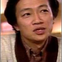 Люди - Shiozawa Kaneto